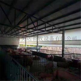 猪场  卷帘布防水猪圈卷帘 保暖畜牧养殖场卷帘布