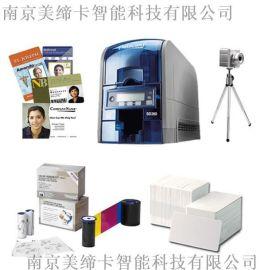 德卡Datacard SD260直印式证卡打印机