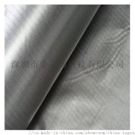 導電布膠帶導電遮罩接地電子產品粘接源頭工廠