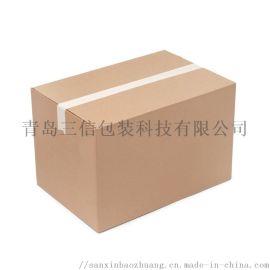 瓦楞纸箱的原料纸板的基本介绍-青岛三信纸箱包装