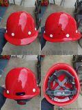 西安哪余有賣施工工地安全帽