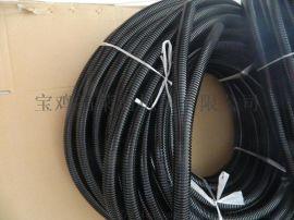 黑色PE塑料波纹管PP/PA尼龙阻燃开口波纹管