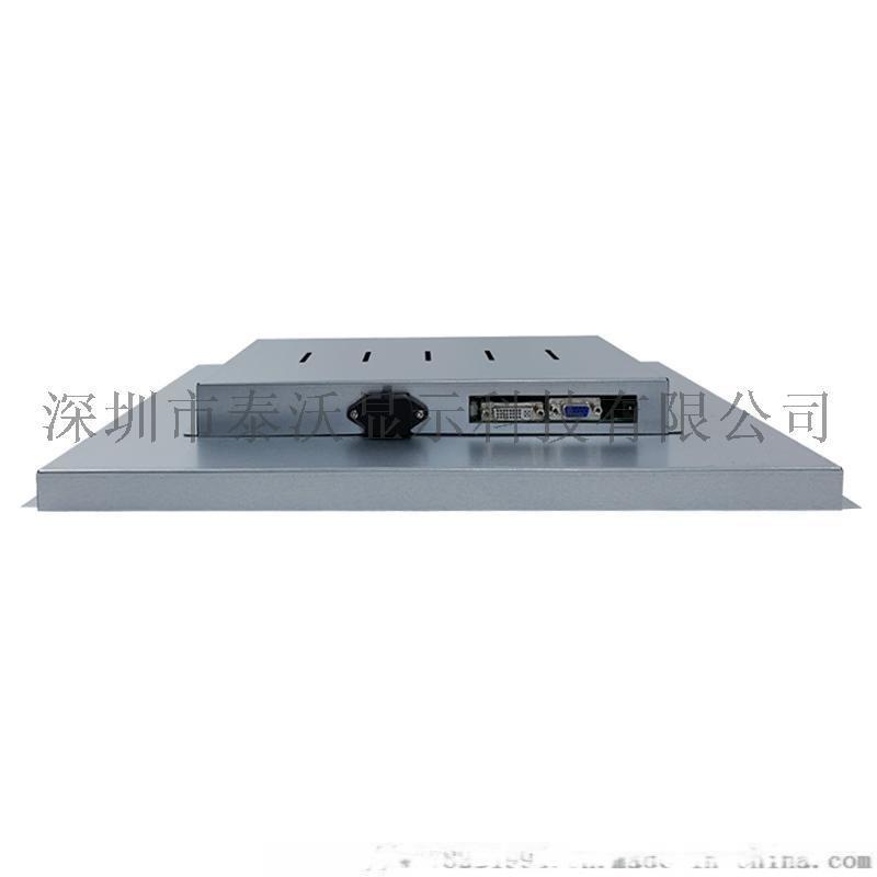 19寸DVI HDMI嵌入式游戏机专用显示器