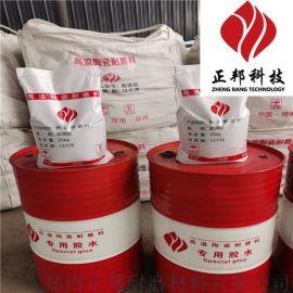 防磨胶泥 耐磨涂料供应商