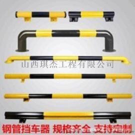 安装加工铁艺挡车器 设计定制挡车器