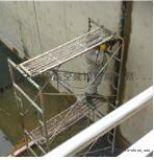 新建污水池渗水堵漏-现浇污水池渗水堵漏