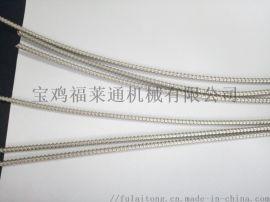 最小规格的金属软管304单钩