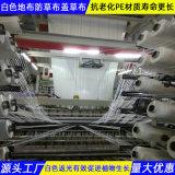 溫室白色地布甘肅生產廠家
