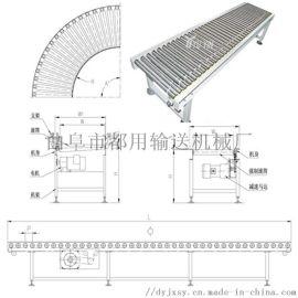 积放式辊筒输送线 滚筒输送机 六九重工 动力滚筒线