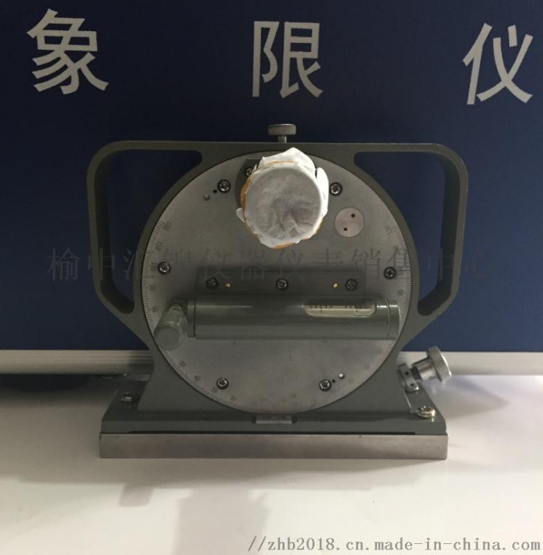 青岛GX-1象限仪/哪里有卖象限仪
