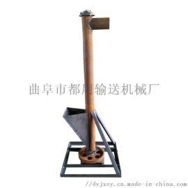 煤灰上料机 移动式破碎机设备 都用机械水泥螺旋送料