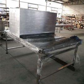 供应304不锈钢链板输送机水果蔬菜清洗流水线