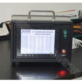 多回路温度巡检仪  智能温度巡检仪型号参数