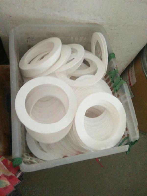 精密软四氟、改性四氟垫片亚联密封厂家供应