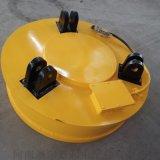 吊運廢鋼廢鐵電磁吸盤  耐高溫電磁鐵