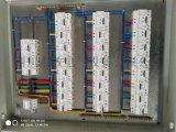 四川成都照明配电箱、XMJ电表箱、入户箱厂家