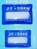 ICEemperor冰皇100g生物冰袋 藥品冷藏運輸冰袋