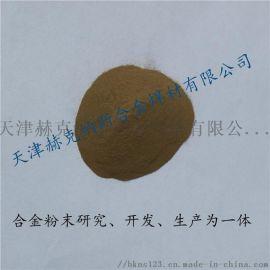 663青铜粉-300目,电解铜-325目,