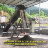 永丰固液分离设备 打桩泥浆分离脱水机