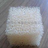 海綿分切優質生物掛膜專用生物掛膜效果好使用時間長