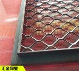 加工定製鋁板網 鋁板網吸音牆 拉伸鋁板網幕牆