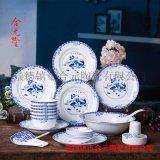 订制银行礼品陶瓷餐具,周年活动礼品餐具套装