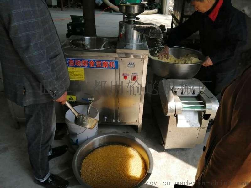 豆腐机经销商 做豆腐成套设备视频 利之健食品 豆腐