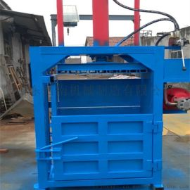 立式液压捆包机,垃圾打捆压力机,30吨液压捆包机