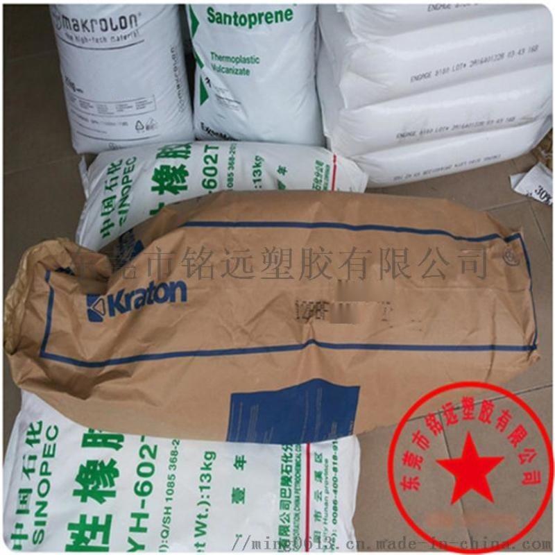 美国科腾 G1650 密封剂 涂敷应用