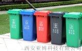 西安哪余有賣環衛分類垃圾桶13572588698