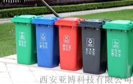 西安哪裏有賣環衛分類垃圾桶13572588698