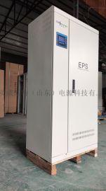 EPS电源 eps-3KW 消防应急 单项电源