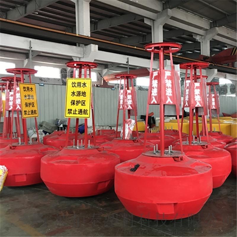 水产资源保护区界浮标 塑料立式界标