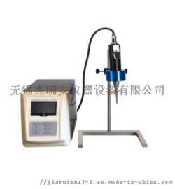 手持式超声波粉碎仪JRA-250X小型超声波破碎仪