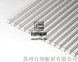 pc板亚克力板的区别pc板密度 pc板 pc板生产