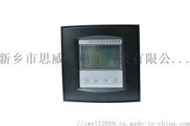 JKWD-12A静态自动无功补偿控制器