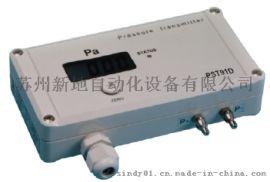 带显示微差压变送器 Tuhlen PST91D