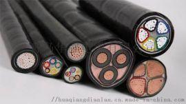 华强电缆告诉您电力电缆和控制电缆有什么区别