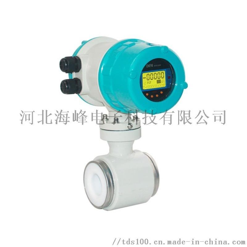 海峯DN400口徑管段式電磁流量計