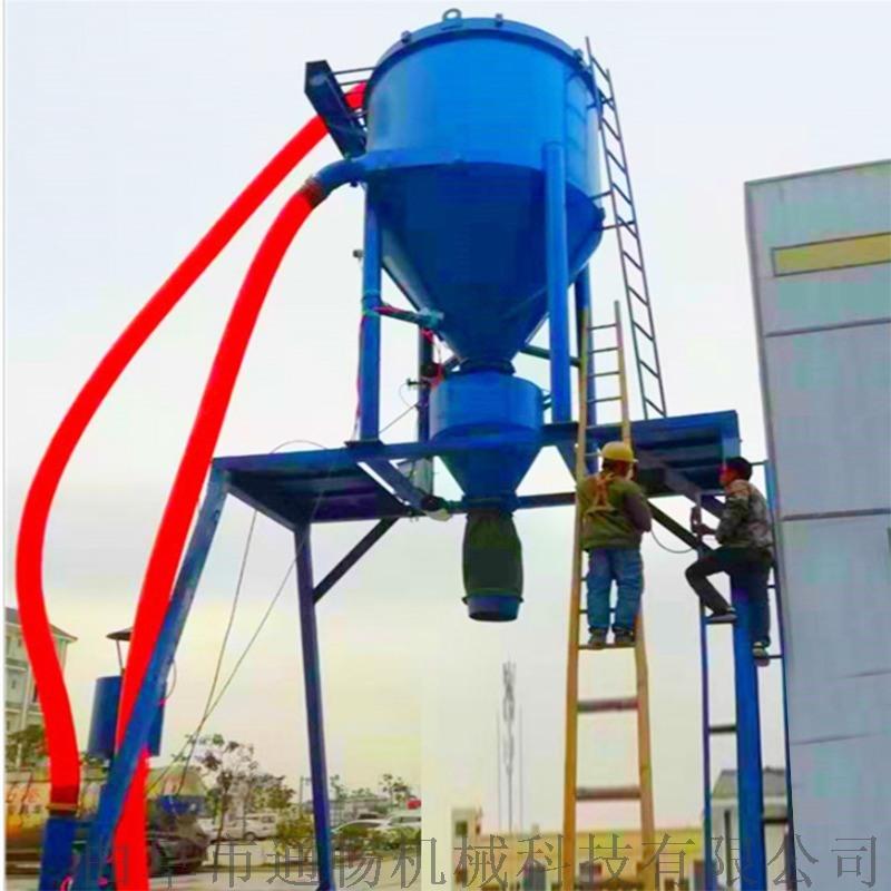湖南粉煤灰裝運自動吸料機 負壓吸灰機 氣力輸送機