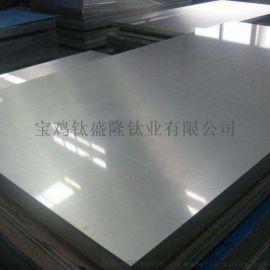 宝鸡厂家供应优质TA5钛板