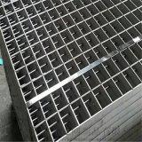 山东热镀锌钢格栅板实体厂家