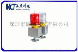 PLZ-3JL 航标灯高光强航空障碍灯价格高层建筑 航空障碍灯
