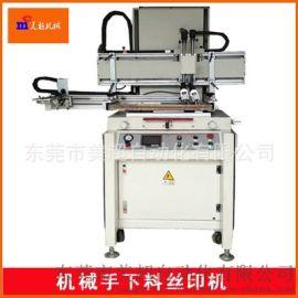 东莞厂家直销 平面丝印机 车身贴丝印机 PCB板丝印机 精品盒丝印机