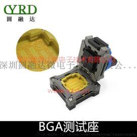 BGA测试座 BGA Socket 圆融达厂家直销