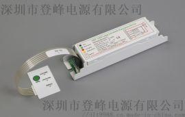 铁锂电池专用LED应急电源