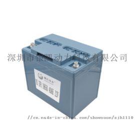 后备电源电池磷酸铁锂电池