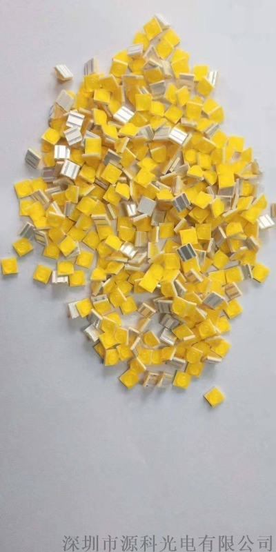 3535LED陶瓷燈珠