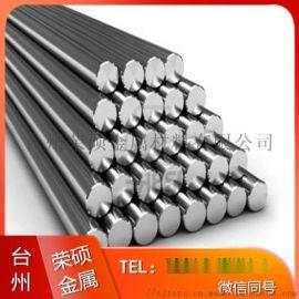 全网现货供应ASTM4130合金钢 圆钢 锻圆