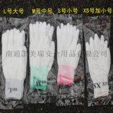 加厚加密 精细操作手套 耐磨防滑防静电透气防尘